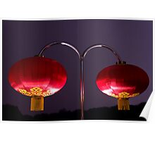 Lanterns Over Beihai Park © Poster