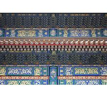 Royal Chinese Architecture Photographic Print