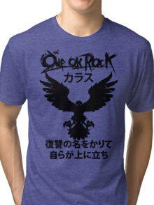 Karasu (カラス) [Black] Tri-blend T-Shirt