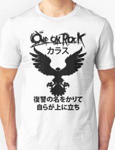 Karasu (カラス) [Black] Unisex T-Shirt