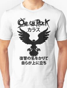 Karasu (カラス) [Black] T-Shirt