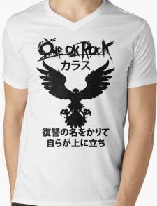 Karasu (カラス) [Black] Mens V-Neck T-Shirt