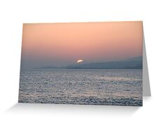 Dunmanus Bay Sunrise Sunset in Ireland 41 Greeting Card