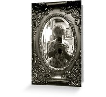 Rococo  style and design associated with Louis XV's reign & Madame de Pompadour . by Brown Sugar. Views (404) favorited by (1) thx ! featured in Moments in Time With Your iPhone. Greeting Card