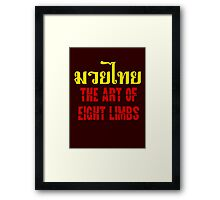 Muay Thai 1 Framed Print