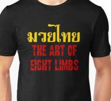Muay Thai 1 Unisex T-Shirt