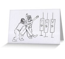Arrested and not a danger to self or others Greeting Card