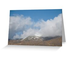 Kerry Mountains Killarney lakes in Ireland 30 Greeting Card