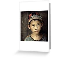 Red Dao Boy #0101 Greeting Card