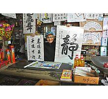 Tai O Calligrapher Photographic Print
