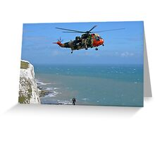 Mountain Rescue... Greeting Card