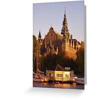 Nordic Museum Greeting Card