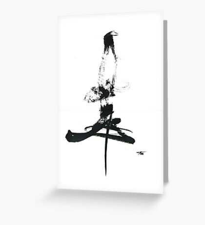 Basho's Crow Greeting Card