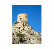 Omani Fort  Art Print