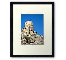Omani Fort  Framed Print