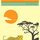 VISIT SOMALIA by JazzberryBlue
