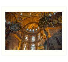 Hagia Sophia 2 - Istanbul Art Print