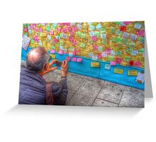 Capturing the Moment - Peckham Greeting Card