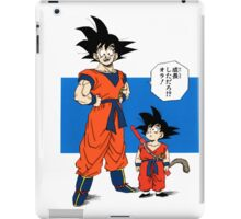 Back To The Past - Dragon Ball iPad Case/Skin