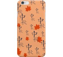 Hand drawn seamless chinese pattern.  iPhone Case/Skin