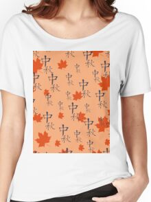 Hand drawn seamless chinese pattern.  Women's Relaxed Fit T-Shirt