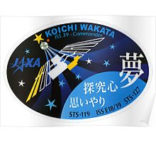 Expedition 39 - Wakata Commander Patch Poster