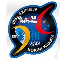 Wakata Personal ISS-39 Patch Poster