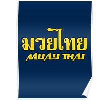 Muay Thai 2 Poster