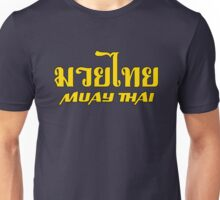 Muay Thai 2 Unisex T-Shirt