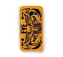 Eye of the tiger - Rocky Balboa Samsung Galaxy Case/Skin