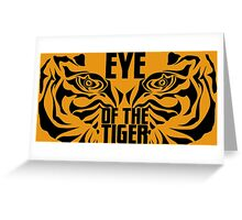 Eye of the tiger - Rocky Balboa Greeting Card