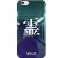 Halsey - Ghost iPhone Case/Skin