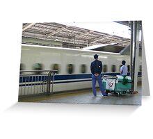 Bullet Train at Shin Osaka Station Greeting Card