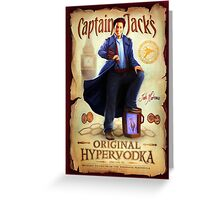 Original Hypervodka Greeting Card