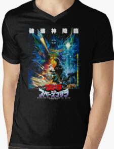 Godzilla vs Spacegodzilla Mens V-Neck T-Shirt