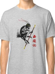 Journey to the West  Classic T-Shirt