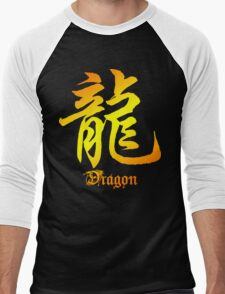 Year of The Dragon Men's Baseball ¾ T-Shirt