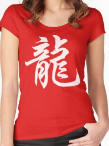 Chinese Zodiac Dragon Sign Women's Fitted Scoop T-Shirt