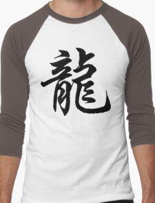 Chinese Zodiac Dragon Sign Men's Baseball ¾ T-Shirt