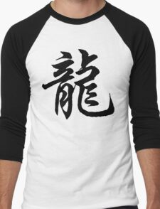 Chinese Zodiac Dragon Sign Men's Baseball ¾ T-Shirt