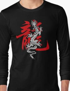 Chinese Zodiac Dragon Long Sleeve T-Shirt