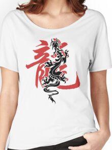 Chinese Zodiac Dragon Women's Relaxed Fit T-Shirt