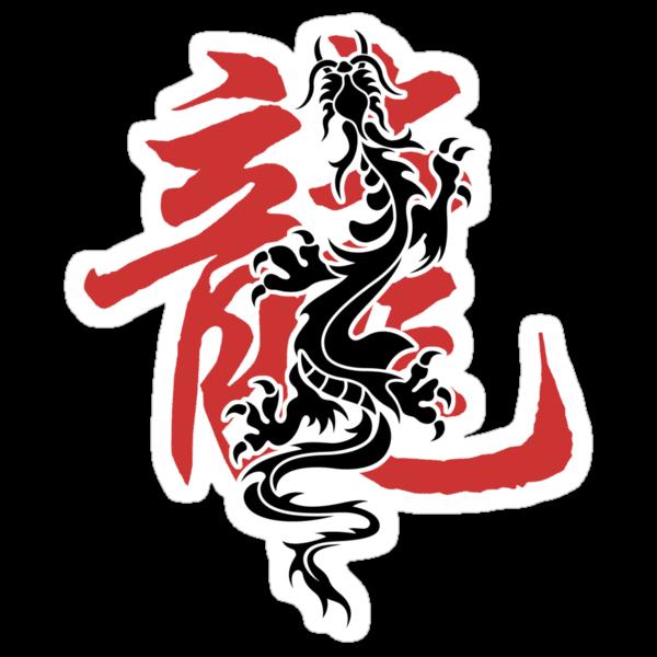 Chinese Zodiac Dragon by ChineseZodiac