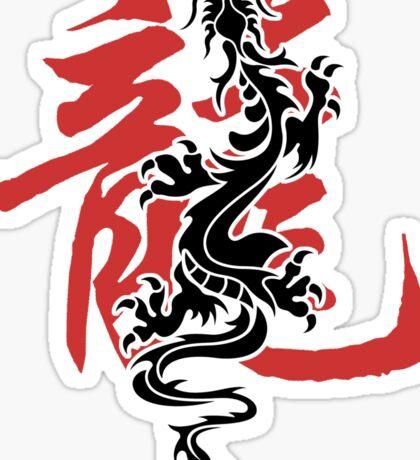 Chinese Zodiac Dragon Sticker