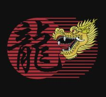 Chinese New Year Dragon Kids Tee