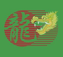 Chinese New Year Dragon Kids Clothes