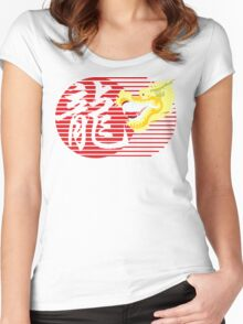 Chinese New Year Dragon Women's Fitted Scoop T-Shirt