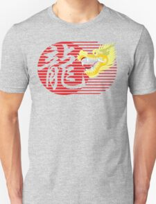 Chinese New Year Dragon T-Shirt