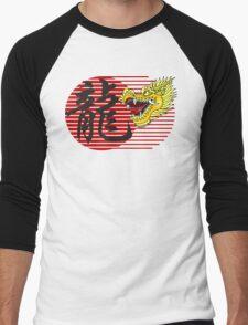 Chinese New Year Dragon Men's Baseball ¾ T-Shirt