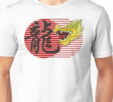 Chinese New Year Dragon Unisex T-Shirt